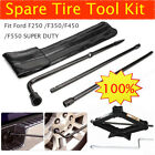 Scissor Jack+ Spare Tire Lug Wrench Tool Kit Steel For 2003 2017 Ford Super Duty