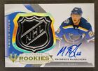2020-21 Ultimate Collection Hockey Cards 25