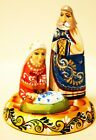 Alkota Russian Genuine Wooden Collectible Nativity Set 325 x 4H