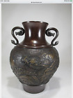 VERY INTERESTING ANTIQUE CHINESE BRONZE VASE SIGNED