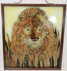 Vintage Reverse Painted Glass Hanging Panel w Lion Head in Wood Frame 20 x 18