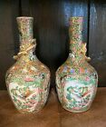 Pair of 19th Century Chinese Famille Rose Medallion Bottle Vases 75 in