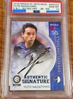 2016-17 Epoch FC Internazionale Milano Stars and Legends Soccer Cards 24