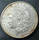 1890 P Morgan Silver Dollar in CHBU Condition Lots of Mint Luster