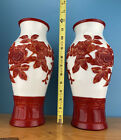Gorgeous Pair of Antique 1900s Rich Red  White Chinese Peking Glass Vases