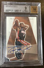 Dwyane Wade Rookie Cards and Autograph Memorabilia Buying Guide 16