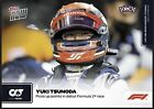 2021 Topps Now Formula 1 F1 Racing Cards Checklist 17