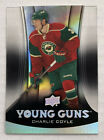 Finding Clarity: Acetate Young Guns Surprise in 2013-14 Upper Deck Series 2 Hockey 33