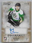 2014-15 Leaf ITG Heroes and Prospects Hockey Cards 7