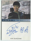 2019 Rittenhouse Lost in Space Season 1 Trading Cards 28