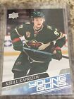 2020-21 Upper Deck Extended Series Hockey Cards - Early Images 25