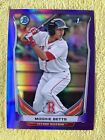 Refractor Mania: A History of Sports Card Refractors 18