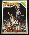 Top Philadelphia 76ers Rookie Cards of All-Time 36
