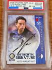 2016-17 Epoch FC Internazionale Milano Stars and Legends Soccer Cards 30