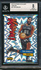 2014-15 Panini Excalibur Basketball Kaboom! Inserts Command High Prices 15
