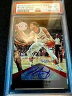 2012-13 Panini Totally Certified Basketball Cards 13