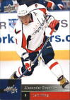 Panini Signs Multi-Year Trading Card Deal With NHL 14