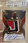 Ultimate Michael Jordan Exquisite Collection Drool Gallery 50