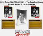 2021 Topps Muhammad Ali The People's Champ Collection Cards 7