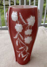 Vinage Consolidated Phoenix Sculptured Art Ware Glass Vase with Label 7