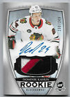 2019-20 Upper Deck The Cup Hockey Cards 36