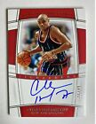 Charles Barkley Rookie Card Guide and Checklist 17