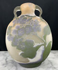 Authentic Antique Early 1900s Cameo Art Glass Pilgrim Flask Vase By Emile Galle