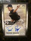 2022 Topps Series 1 Baseball Cards - Card # 1 Voting 41