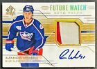 2014-15 SP Authentic Hockey Cards 17