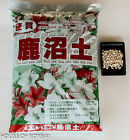 Kanuma Japanese Bonsai Soil Medium 16 Liters