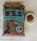 Akadama 100 Japanese Bonsai Soil Medium 18 lbs  6 to 9 mm + size