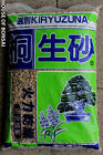 Kiryu Medium 5 6mil Japanese bonsai soil 18lbs