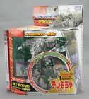 Takara Tomy Transformers Beast Wars TM 11 Taiga Tron Figure with DVD