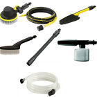 New Karcher Pressure Washer Accessories - SELECT REQUIRED ITEM