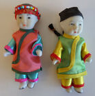 Vintage CHINA DOLLS Made in Japan Porcelain - Boy and Girl Set