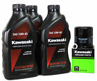 2007 KAWASAKI VULCAN 1500 CLASSIC OIL CHANGE KIT
