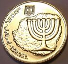 10 agorot coin Israel Holy Land  with antique currency collectors and souvenir