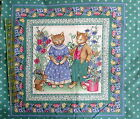 Vintage 80s fabric panel cat couple boy & girl pillow blocks 16