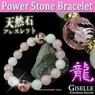 JAPAN FENG SHUI BRACELET NATURAL POWER STONE CRYSTAL/ROSE QUARTZ POSITIVE ENERGY