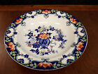 COLORFUL BLUE GREEN ORANGE ANTIQUE BRIDGWOOD ENGLAND BOWL 10 3/8