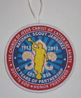 Boy Scouts of America LDS 2010 National Scout Jamboree Patch