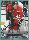 Top 10 Upper Deck Hockey Young Guns Rookie Cards 27