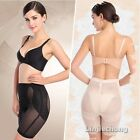Seamless Slimmer Hip Leg Control Tight Invisible Shapewear Girdle Shaping Pants