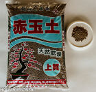 Akadama 100 Japanese Bonsai Soil Small 18 lbs  2 3 mm
