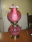 FENTON CRANBERRY OPALESCENT DAISY AND FERN GONE WITH THE WIND LAMP