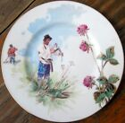 Antique Russian Porcelain Plate Kornilov Factory old Russia Imperial N Karazin
