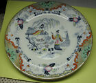 VINTAGE ANTIQUE PETRUS REGOUT TIMOR PLATE MAASTRICHT HOLLAND Asian Imari pattern