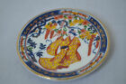 Vintage Japanese Ceramic Porcelain China Geisha Butter Pat Trinket Dish #Q