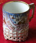 Imperial Russian Hrapunov factory porcelain tea cup for angel day.19 cen.