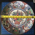 Vintage Rare Imari Japanese Charger Hand Painted Porcelain Platter Plate 13